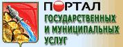 http://pgu.govvrn.ru/wps/portal/main