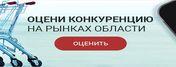 http://www.vrn-business.ru/otsenka-udovletvorennosti-potrebitelei-kachestvom-tovarov-i-uslug-i-sostoyaniem-i-razvitiem-